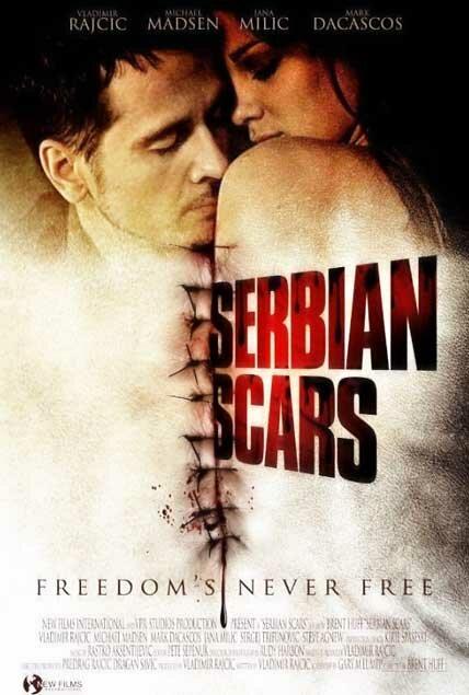 скачать торрент шрам сербии