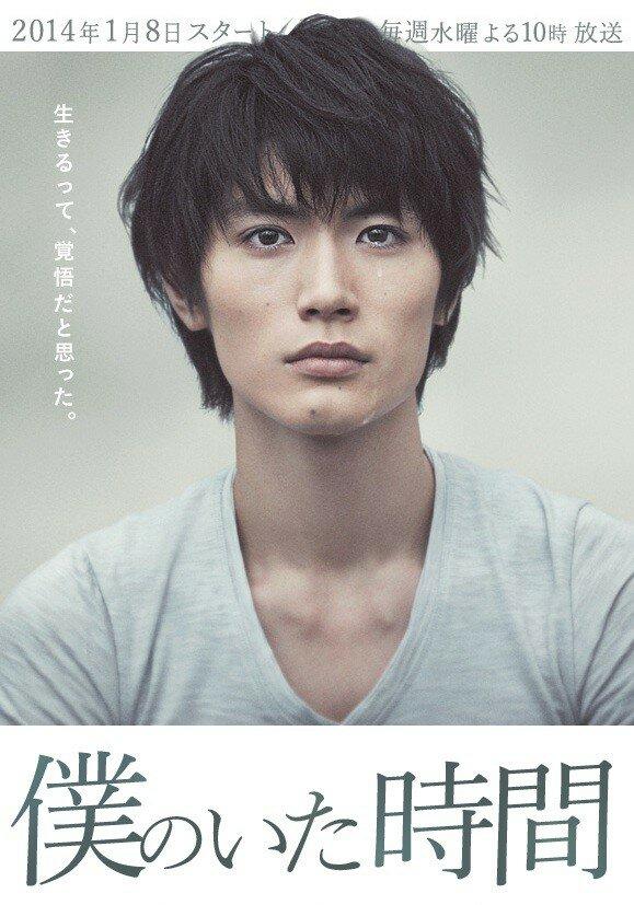 818856 - Часы моей жизни: Время, когда я был (2014, Япония): актеры