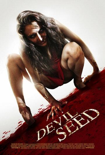 Семя дьявола (2012) смотреть онлайн HD720p в хорошем качестве бесплатно