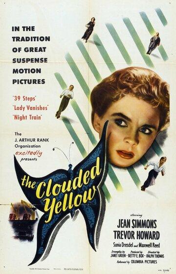 Бабочки (1950)