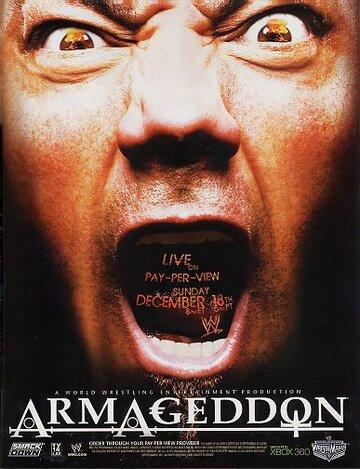 WWE Армагеддон