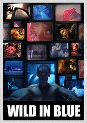 Смотреть Зверство на голубом экране (2015) в HD качестве 720p