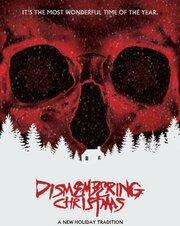 Dismembering Christmas (2015)