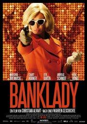 Смотреть онлайн Банк-леди