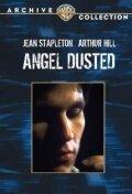 Ангельская пыль (1981)