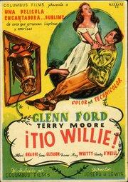Вернуться в октябре (1948)