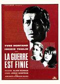 Война окончена (1966)