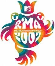 Смотреть онлайн Музыкальные награды MTV Россия 2007
