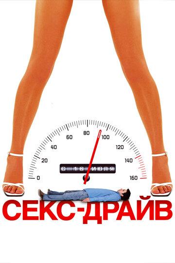 Фильм Фильмы адмирал колчак