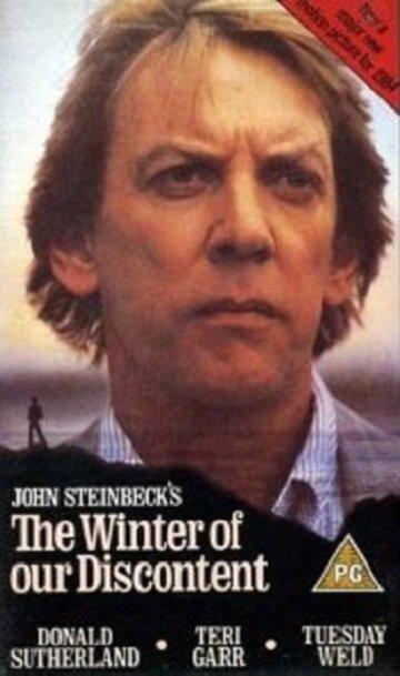 Зима тревоги нашей (1983)