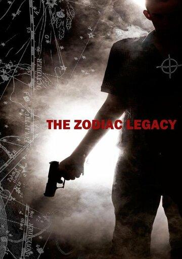 (The Zodiac Legacy)
