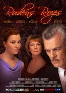 Осенние розы (2004)