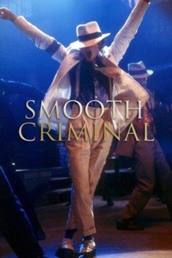 Ловкий преступник (видео)