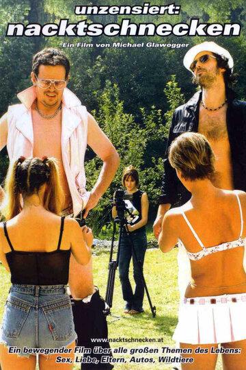 Голые улитки (2004)