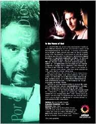 Тайное имя Бога (1999)