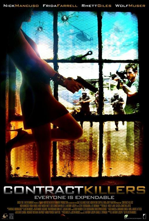 Наёмные убийцы (2008) - смотреть онлайн