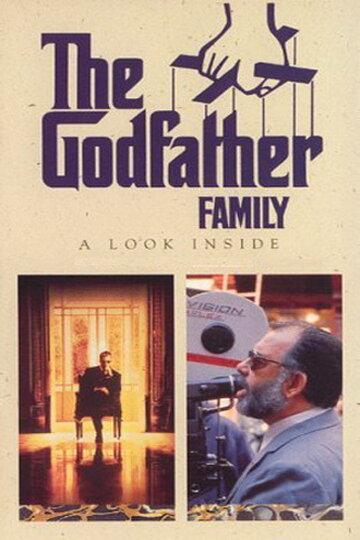 Семья Крестного отца: Взгляд внутрь (1990) полный фильм онлайн