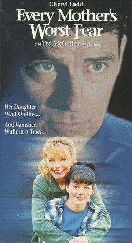 Материнский кошмар (1998)