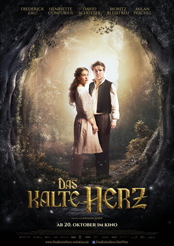 Холодное сердце / Das kalte Herz (2016)