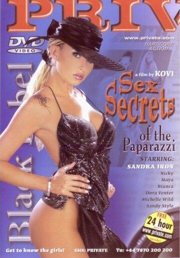 Сексуальные секреты папарацци