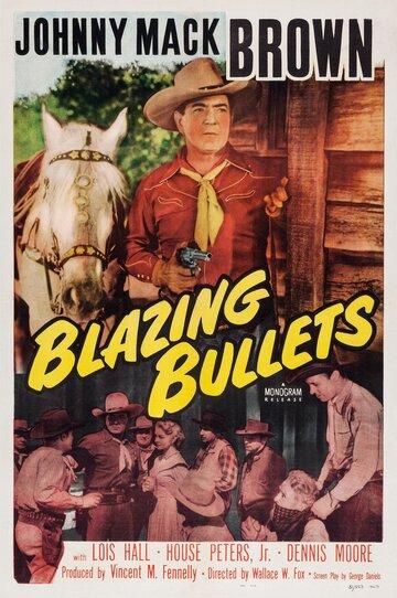 (Blazing Bullets)