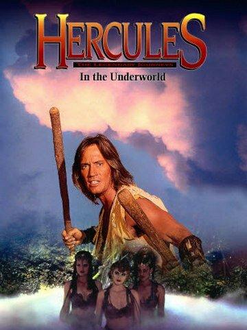 Геракл в подземном царстве смотреть онлайн