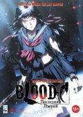 Blood-C: Последний Темный (Gekijouban Blood-C: The Last Dark)
