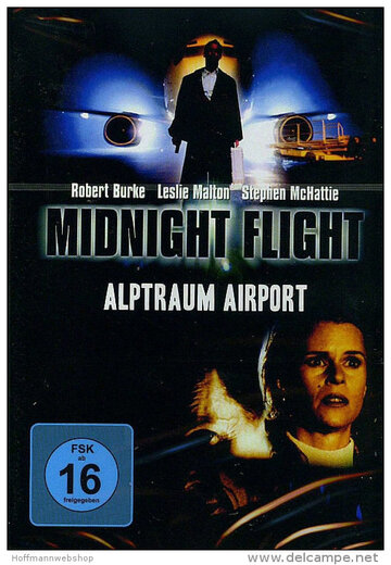 Опасный рейс (1998)