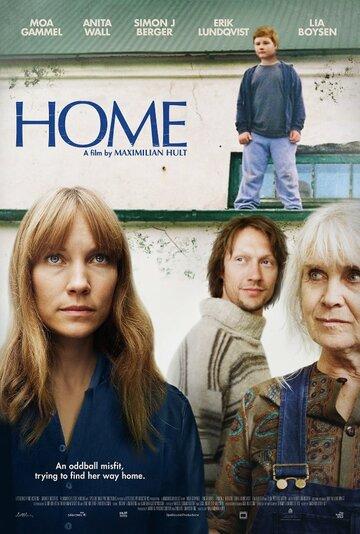 Дом (2013) полный фильм