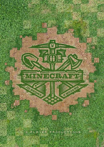 Фильм Minecraft: История Mojang
