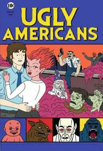 ������ ���������� (Ugly Americans)