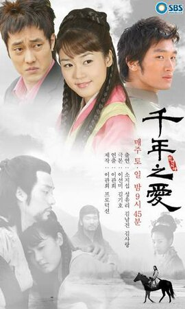 300x450 - Дорама: Тысяча лет любви / 2003 / Корея Южная