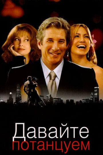 Кино Рим
