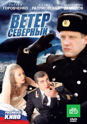 Кино Аманат