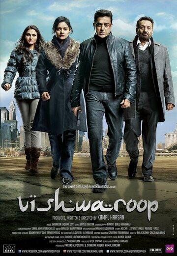 Многоликий Янус (2013) полный фильм