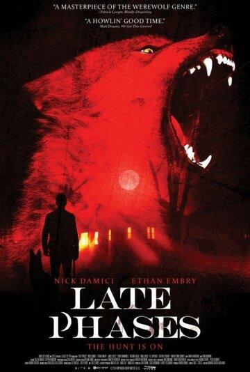 Поздние фазы (2014) - фильм ужасов про оборотней смотреть онлайн