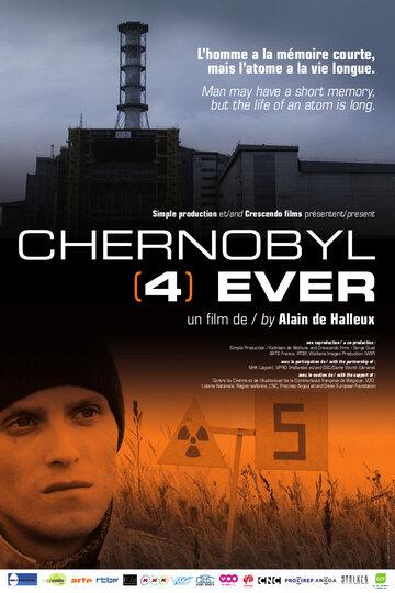 Чернобыль навсегда (2011)