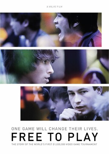 Бесплатная игра (2014) полный фильм