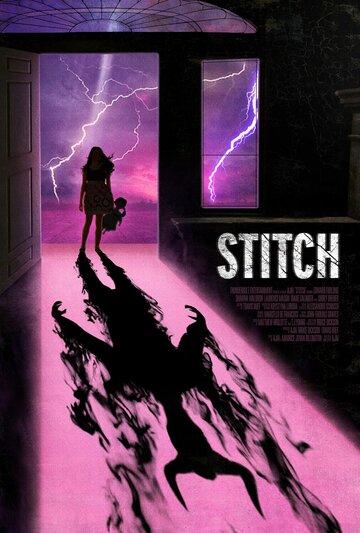 ��� (Stitch)