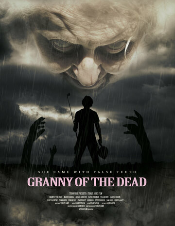 Зомби-бабуля / Granny of the Dead (2017)