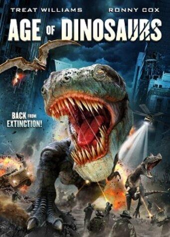 Эра динозавров 2013
