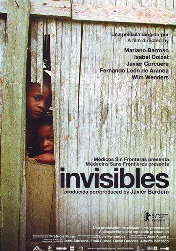 Невидимки (2007)