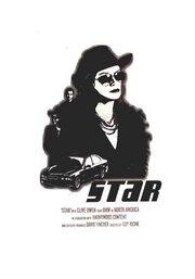 Звезда (2001)