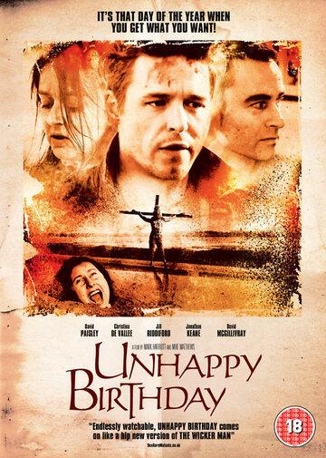 Несчастный день рождения (Unhappy Birthday)