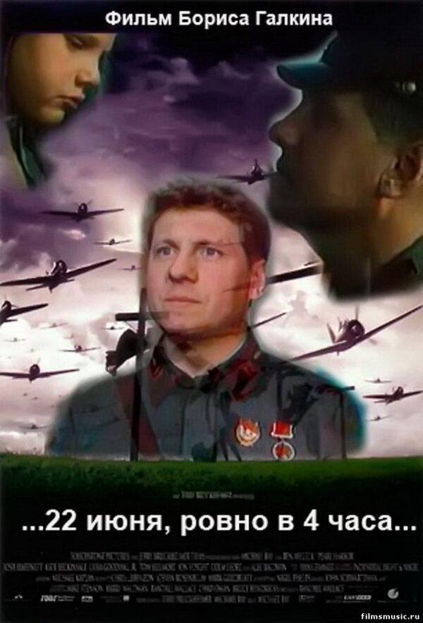 KP ID КиноПоиск 41655