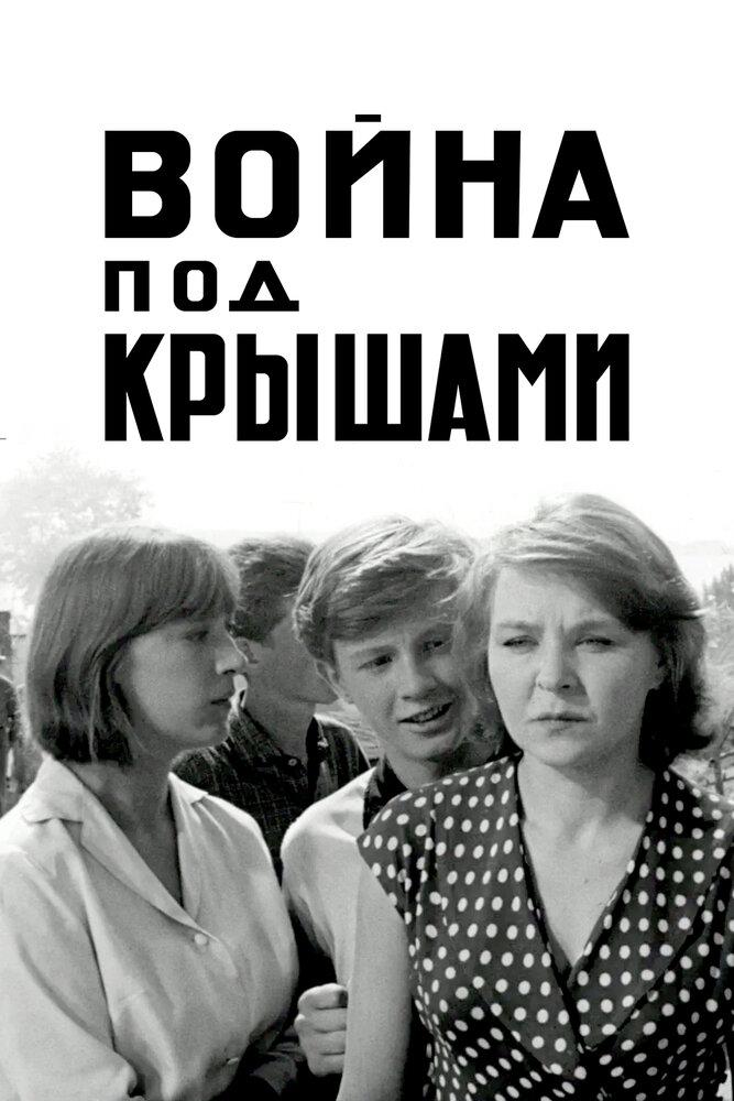 Фильмы с участием демьяненко скачать.