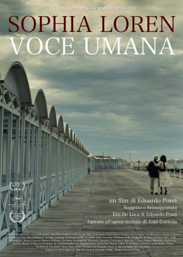 Человеческий голос (La voce umana)