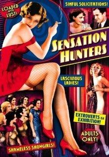Охотничьи инстинкты (1933)