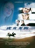 Бегство (2002) — отзывы и рейтинг фильма