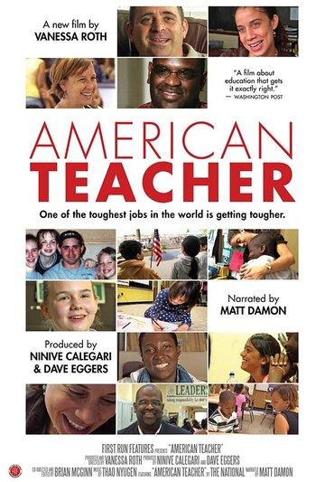 Смотреть онлайн Американский учитель